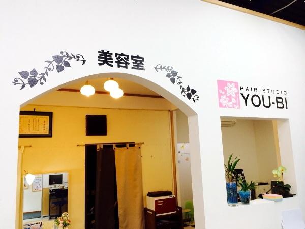 2014YOU-BI様カッティングシート1